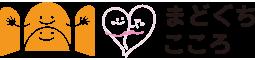 香川の介護施設・老人ホーム検索・生活サポート窓口サイト 介護紹介センターまどぐち